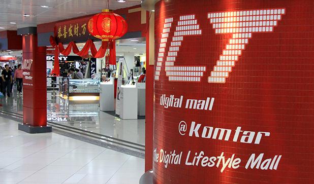 File:KOMTAR ICT Mall, George Town, Penang.jpg