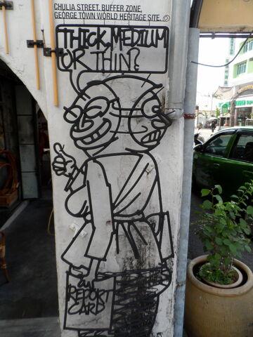 File:Rotan sculpture, Chulia Street, George Town, Penang.jpg