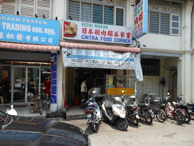 File:Cintra Street Food Corner, George Town, Penang.jpg