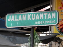 Kuantan Road sign, George Town