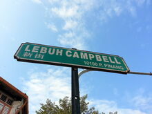 Campbell Street sign, George Town, Penang