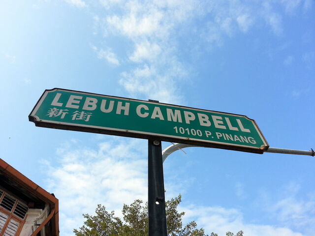 File:Campbell Street sign, George Town, Penang.jpg