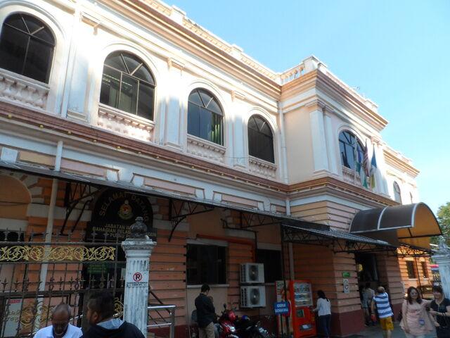 File:Penang Immigration Department Building, George Town, Penang.JPG