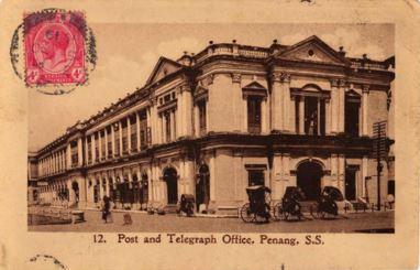 File:Downing Street, George Town, Penang (old 4).JPG