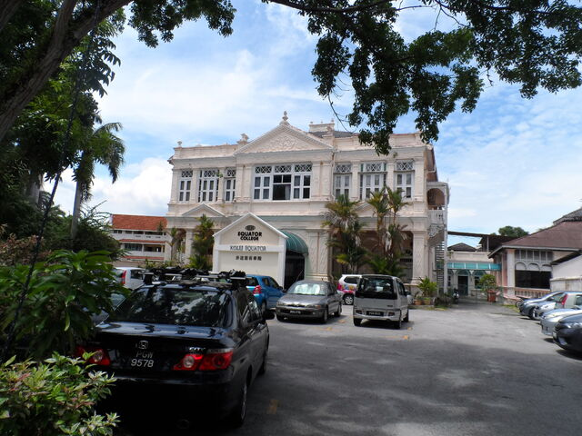 File:Leong Fee Mansion, Leith Street, George Town, Penang.JPG