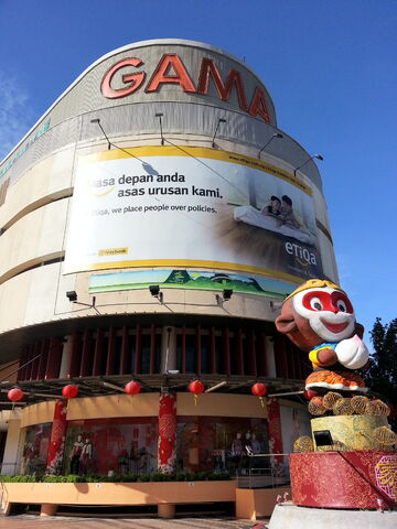 File:GAMA Supermarket & Departmental Store, Dato' Keramat Road, George Town, Penang.jpg