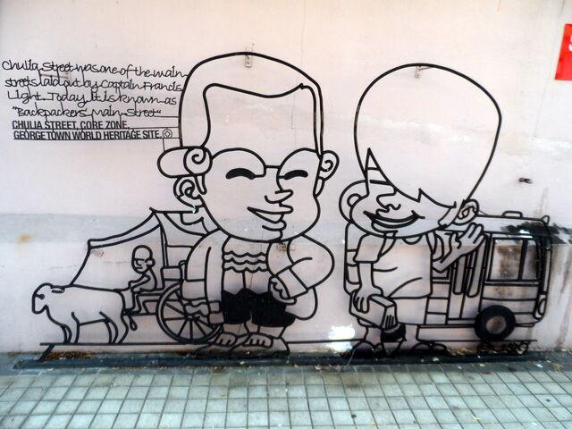 File:Main Street sculpture, Chulia Street, George Town, Penang.jpg