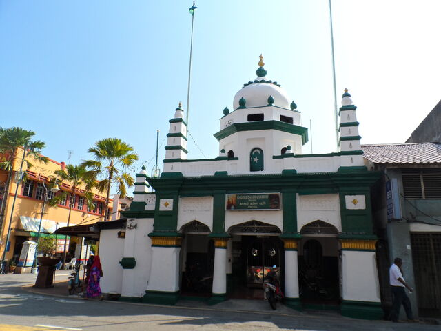 File:Nagore Durgha Shrine, Chulia Street, George Town, Penang.jpg