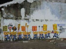 Cats & Humans Walking Happily Together Mural, Beach Street, George Town, Penang