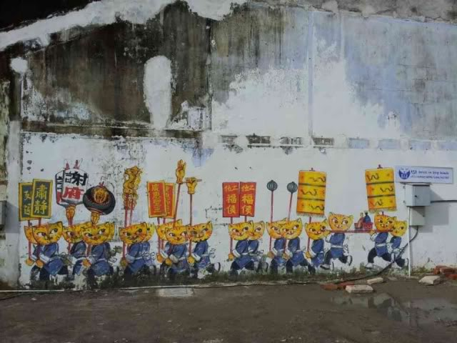 File:Cats & Humans Walking Happily Together Mural, Beach Street, George Town, Penang.jpg