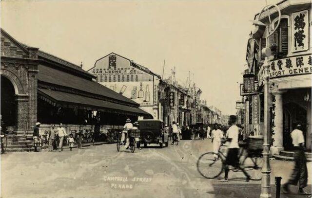 File:Campbell Street, George Town, Penang (1930s).JPG