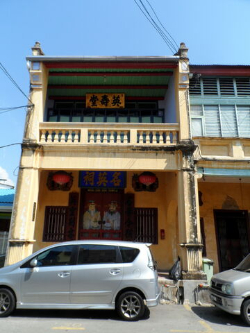 File:Meng Eng Soo Temple, Rope Walk, George Town, Penang.JPG
