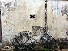 Born Novelist wrought iron sculpture, Lumut Lane, George Town, Penang
