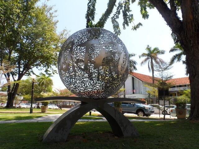 File:TPO Friendship Park, George Town, Penang (2).JPG