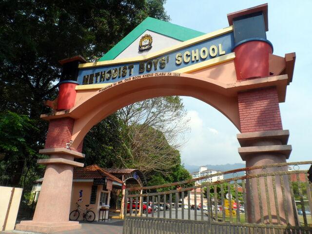 File:Methodist Boys' School, Air Itam Road, George Town, Penang.JPG