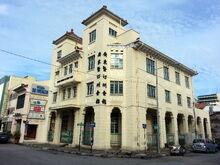 Kwangtung & Tengchow Association, Penang Street, George Town, Penang