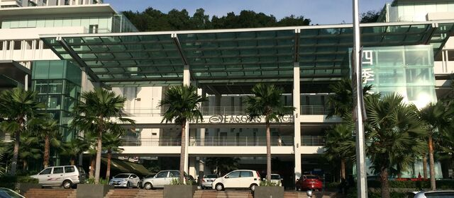 File:All Season's Place mall, Farlim, George Town, Penang.jpg