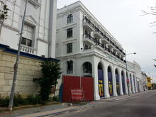 Rice Miller Hotel, Weld Quay, George Town, Penang