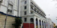 Rice Miller Hotel