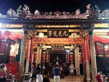 Han Jiang Teochew Temple, Chulia Street, George Town, Penang (2)