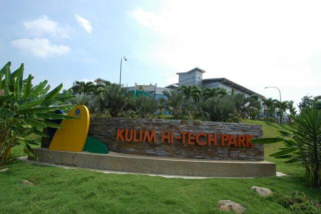 File:Kulim Hi-Tech Park, Kedah, Greater Penang.jpg