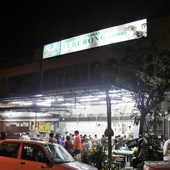 File:Terubong Seafood, Paya Terubong, George Town, Penang.jpg