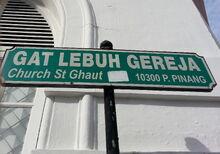 Church Street Ghaut sign, George Town, Penang