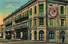 Logan Building, Beach Street, George Town, Penang (1913)