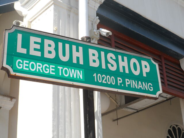 File:Bishop Street sign, George Town, Penang.JPG