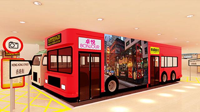 File:Hong Kong street, M Mall 020, George Town, Penang.jpg
