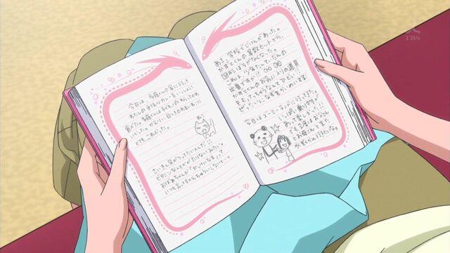 File:Diary f.jpg