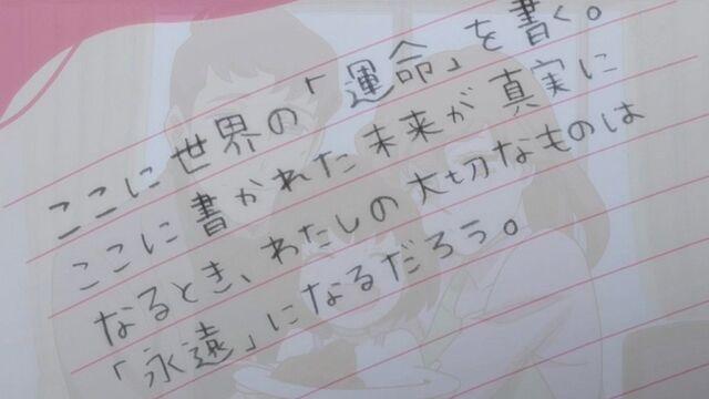 File:Diary h.jpg
