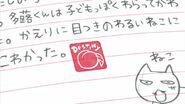 Diary e