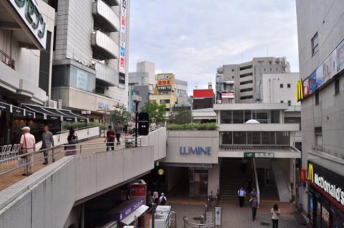 File:Entrance to JR stationREAL.jpg