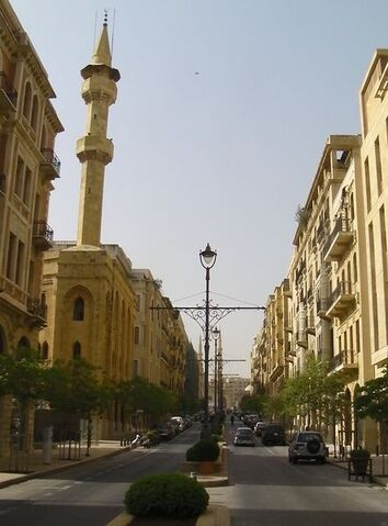 File:Downtown Beirut street.jpg