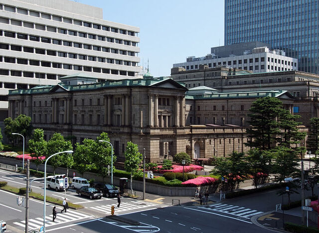 File:800px-Bank of Japan 2010.jpg