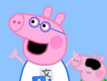 S2e15 i'm pippa pork