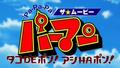 Thumbnail for version as of 08:25, May 10, 2015