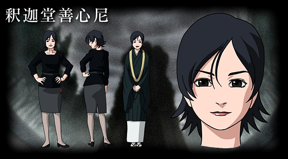 File:Zenshinni of Shakado.jpg