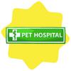 Pet hospital sign