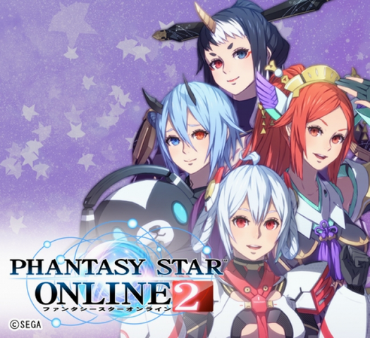 File:Phantasy Star Online 2 by Akikazu Mizuno.png