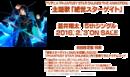 Pso2 anime01