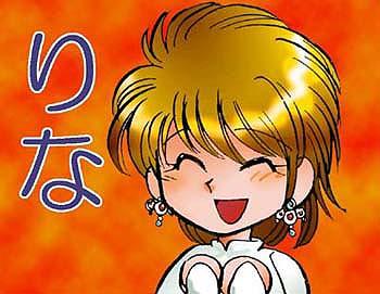 File:Lena ozaki.jpg