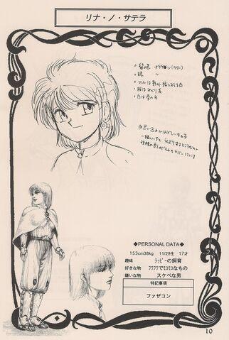 File:Lena profile.jpg