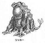 Psii monster3