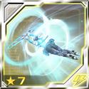 Tornado dance2 chip