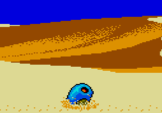 File:Sandworm.png