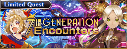 7th Generation Encounters Parashu banner
