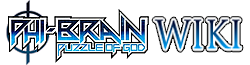 File:PHIBRAIN WORDMARK.png