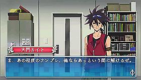File:PhiBrain PSP StoryMode.jpg